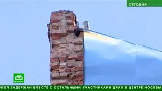 Смотреть видео Ремонт аварийных кострукций на Английском проспекте, 26 (НТВ - Сегодня-Санкт-Петербург) онлайн