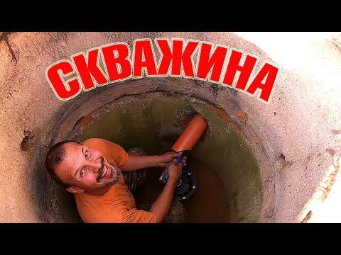 Обвязываем скважину в первый раз \\ В деревню!