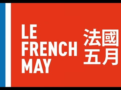 Closing Le French May 2015 by ROUGE