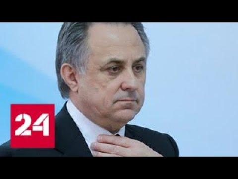Правкомиссию по ликвидации последствий паводка в Иркутской области возглавит Виталий Мутко