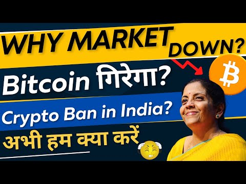 Crypto Bill India Update and Why Crypto Market is Down ? Best Cryptocurrency To Invest 2021 in Crash