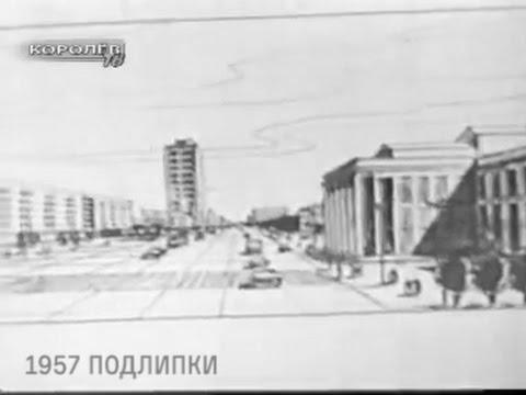 Калининград в 1967 году