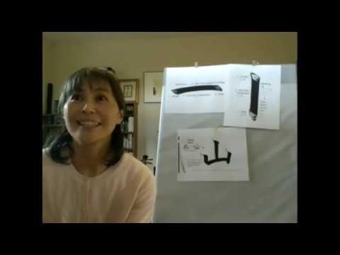 Basic Japanese Calligraphy with Mamiko Ikeda