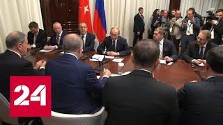 Смотреть видео Участники Берлинской конференции по Ливии приняли итоговый документ - Россия 24 онлайн
