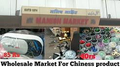 Manish Market-wholesale market for china product in mumbai |Flea market| best for mobile accessories