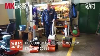 Обзор фрезеровальных машин Samsan