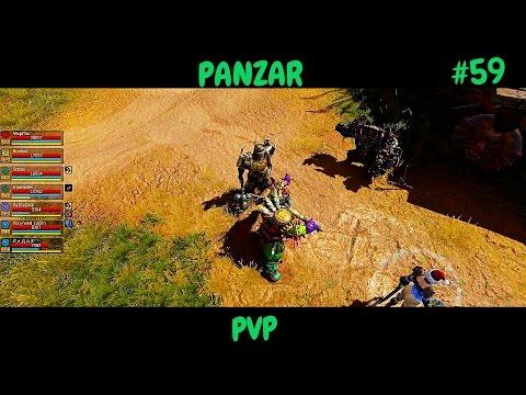 видео: panzar - пригласили в группу#59