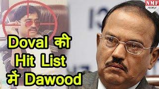 Meet Ajit Doval जिसके खौफ से बिल में घुसा Dawood Ibrahim भी