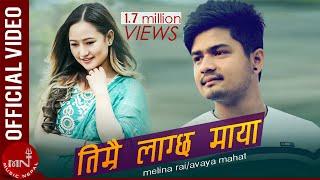 TIMRAI LAGCHA MAYA - Avaya Mahat & Melina Rai || New Adhunik Love Song 2016