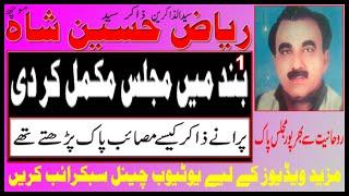 Zakir RIAZ HUSSAIN MOUCH.0332-9145914.
