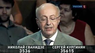 Кургинян vs Сванидзе: Исторический процесс
