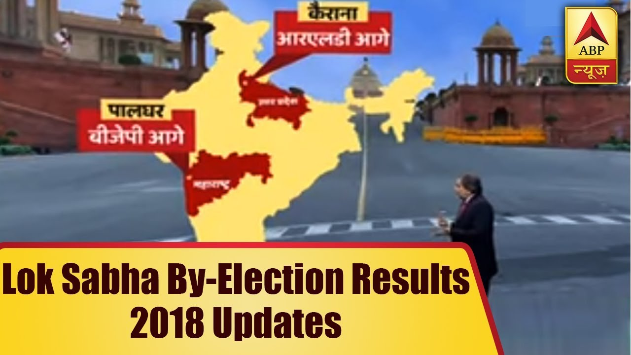Image abp news live mp election results 2019 indian