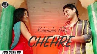 Chehre | Kulwinder Billa | Full Song HD | Japas Music