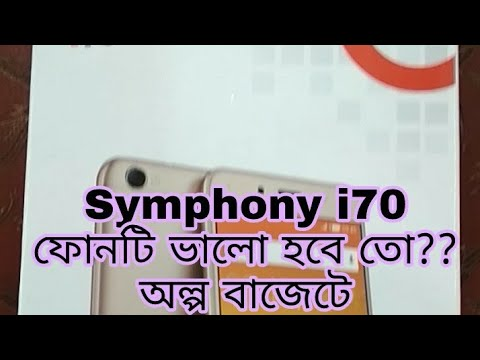 New Symphony i70 Review||2018||Unboxing||
