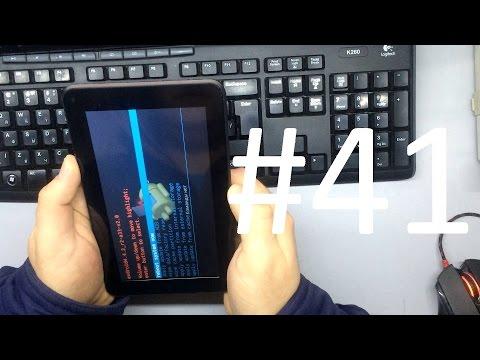 BQ-7004 Bali (Hard Reset) сброс настроек планшета