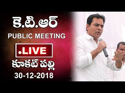 KTR LIVE | Public Meeting in kukatpally constituency Live | DOT NEWS Live