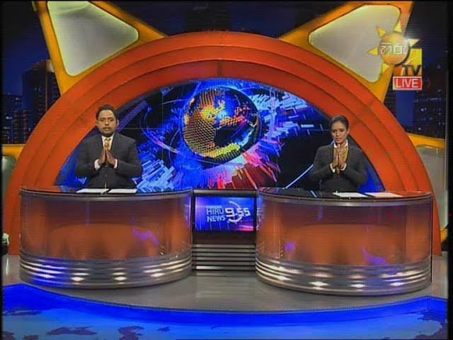 හිරු 9.55 ප්රධාන ප්රවෘත්ති ප්රකාශය - Hiru TV NEWS 9:55 PM Live | 2020-08-29