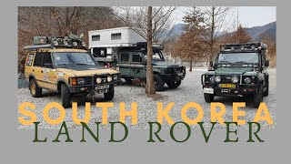 Seoul & Land Rover Meeting (Ep110 GrizzlyNbear Overland)