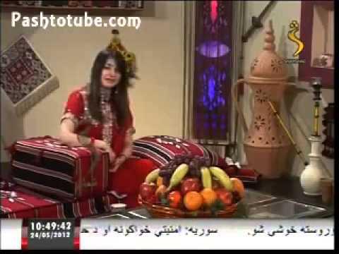 Pashto Singer Gul Panra Interview 2012 Of ShamshadTv 3.flv
