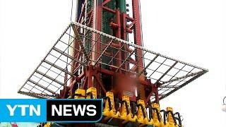 월미도 '수직 낙하' 놀이기구, 7m 높…