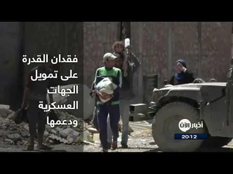 الذكرى الأولى لهزيمة داعش في العراق  - نشر قبل 3 ساعة