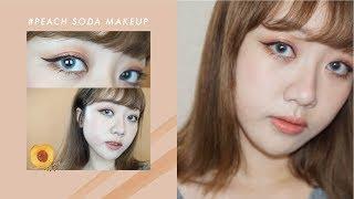 蜜桃蘇打妝容????Peach Soda Makeup Tutorial|蘿倫 Lauren