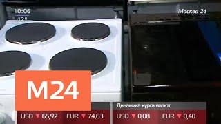 Смотреть видео Москвичи отказываются от газовых плит - Москва 24 онлайн