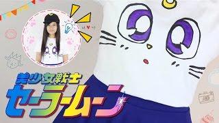 Sailor Moon 美少女戦士セーラームー DIY Cat T-shirt   Akari Beauty thumbnail