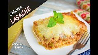 এই বছরের সবচেয়ে জনপ্রিয় রেসিপি চিকেন লাজানিয়া -ঈদের নাস্তা |Chicken Lasagna Recipe Bangla |Lasagne
