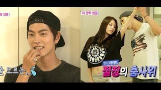 Jjongah Couple - Jonghyun is Jealous