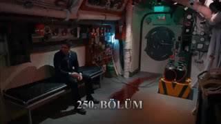 وادي الذئاب 11 الحلقة الأولى حصرياً على قناتي 2018