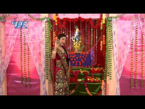 Tu Bolai Liha Ae Kanha - Shubha Mishra - Bhakti Sagar Song - Bhojpuri Bhajan Song 2015