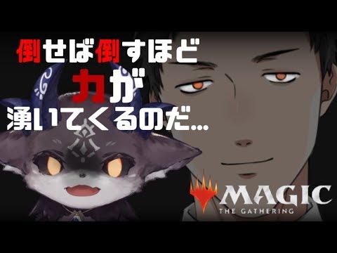【MTG Arena】悪魔対社畜 たのしいM20新環境大決戦の巻【エレメンタルアグロ】