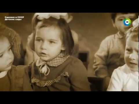 """""""Сделано в СССР"""" - Детские сады"""