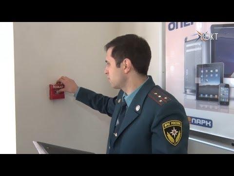 Пожарная эвакуация в ТЦ «Воскресенск»! Прокуратура и Госпожнадзор проверили ТЦ
