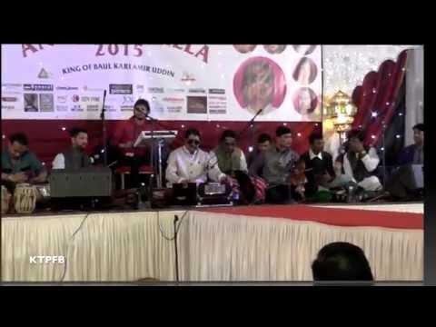 Kari Amir Uddin:  Shuk Boshonto Shuker Kaley Re.