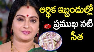 South India Actress Seetha Life Struggles Will ...