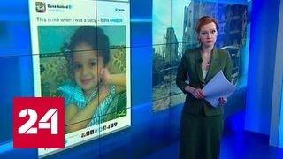 Спецоперация Пентагона: война в Сирии продолжается в Сети