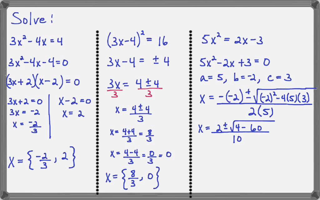 Choose the best method for solving a quadratic equation - YouTube