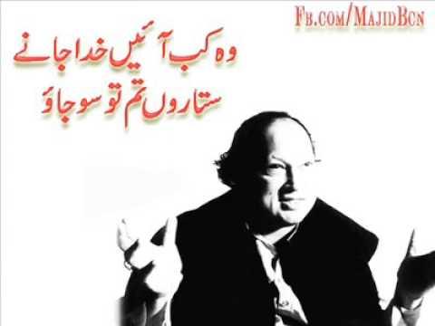 Ustad Nusrat Fateh Ali Khan - Wo Kab Aaye Khuda Jaane Sitaro ...
