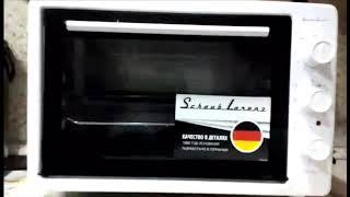 Обзор мини-печи Schaub Lorenz SLE OW3402
