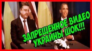 Запрещенное видео Украины Проект Вавилон Новости Украины Сегодня