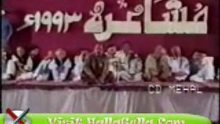 Mushaira Zia Ul Haq Qasmi Ghazal HallaGulla Com