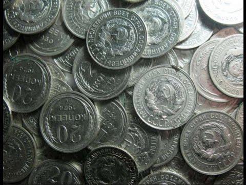 Монеты СССР стоимость в каталоге юбилейных и памятных
