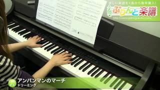 使用した楽譜はコチラ http://www.print-gakufu.com/score/detail/58434...