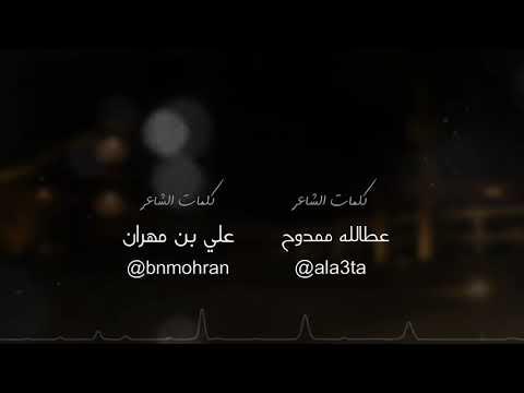 اتصدد - عبدالكريم الحربي ( حصريا ) 2020