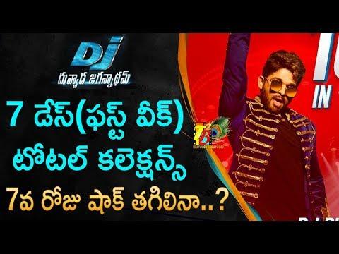 Duvvada Jagannadham 1st Week(7 Days) Total Worldwide Collections | DJ 1st Week Total Collections |Dj