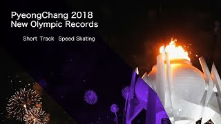 (ENG) Olympic Records at PyeongChang 2018 - Short Track Speed Skating