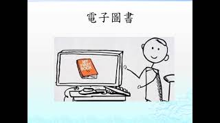 Publication Date: 2021-05-07 | Video Title: 圖書科(20-21九龍塘天主教華德學校開放日)