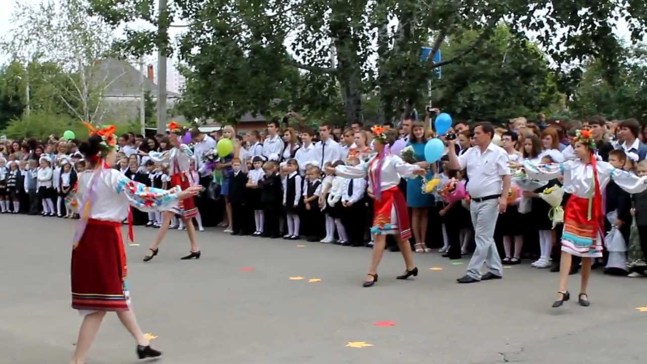 электронный журнал краснодар 66 школа